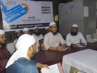 Islami Shasantantra Chhatra Andolan (ISCA) held a meeting with different cultural groups